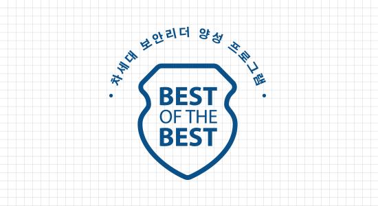 심플한 라인타입 로고