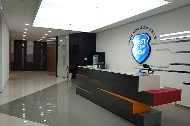 교육센터 정문 사진